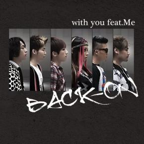 with_you_feat_me_cover_a