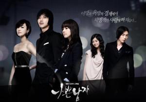 bad-man-korean-drama