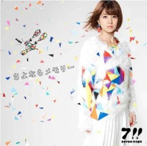 7 seven oops sayonara memory-cvr