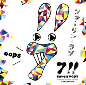 7!!-fallinglove-cvr