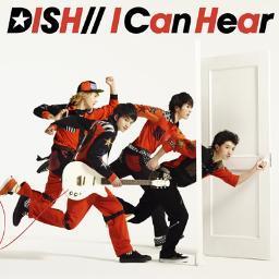 dish-i can hear-cvr