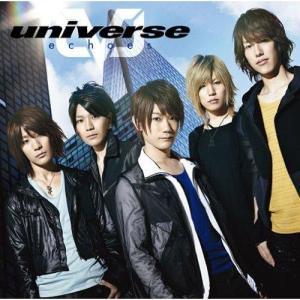 universe-echoes-cvr