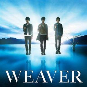 weaver-hardtosayiloveyou-cvr