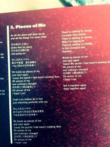 OOR-pieces of me