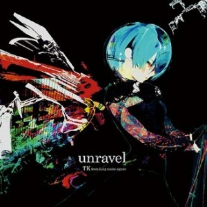 TK-unravel-cover