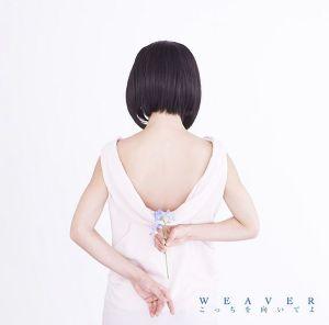 WEAVER-CD