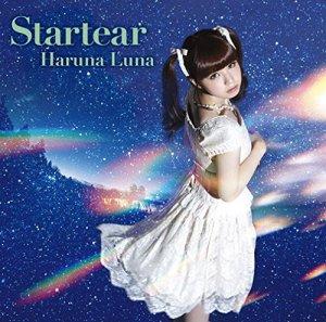 luna haruna-startear-cvr