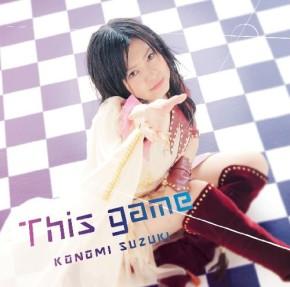 konomi suzuki-this game-cvr